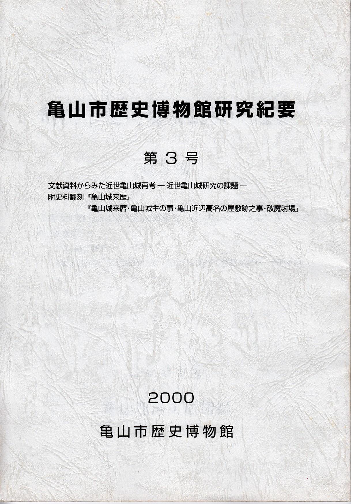 No-0054