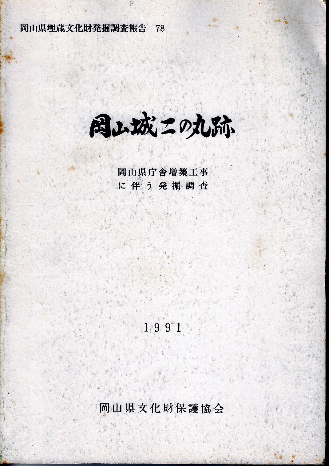 No-0069