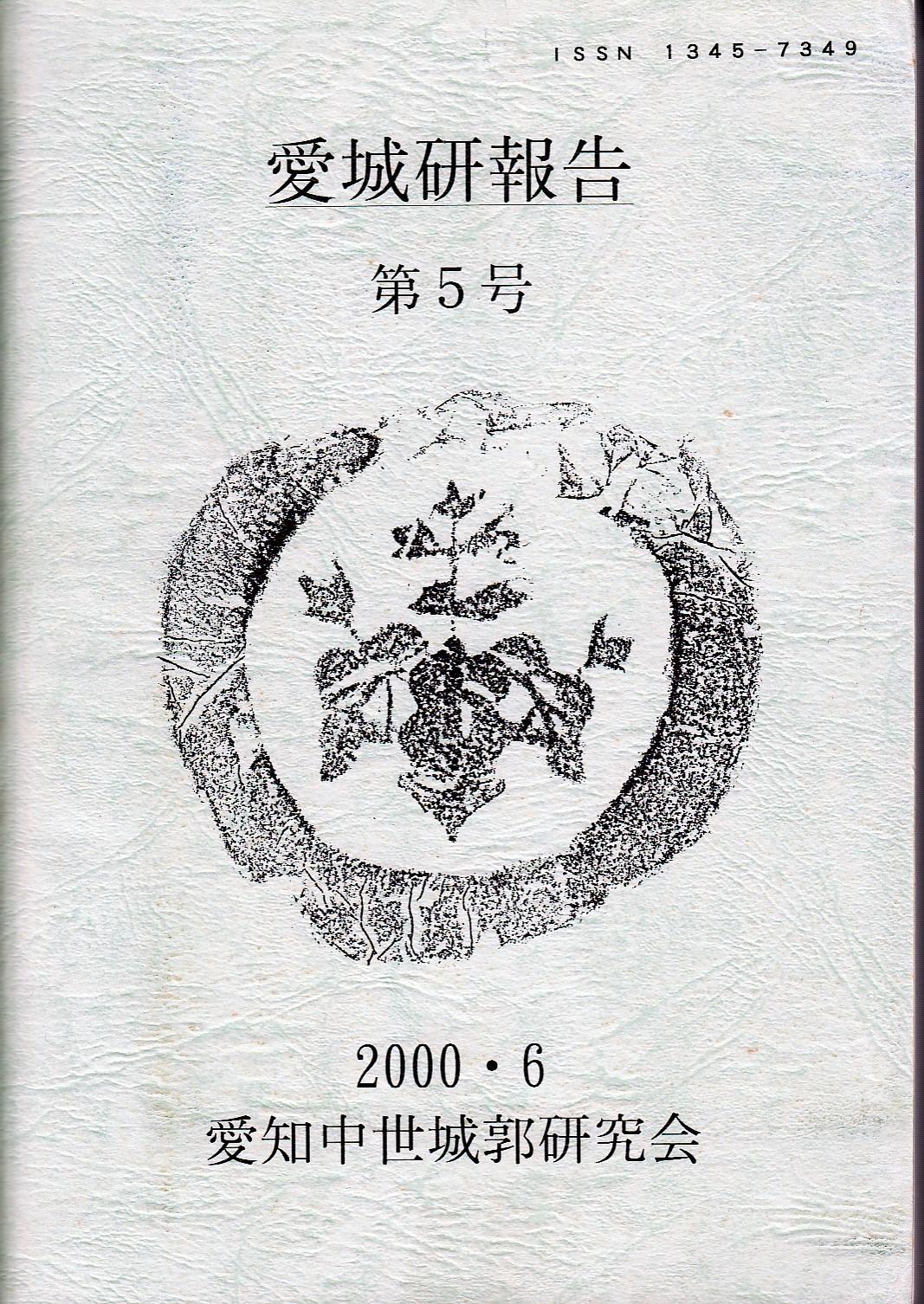 No-0096