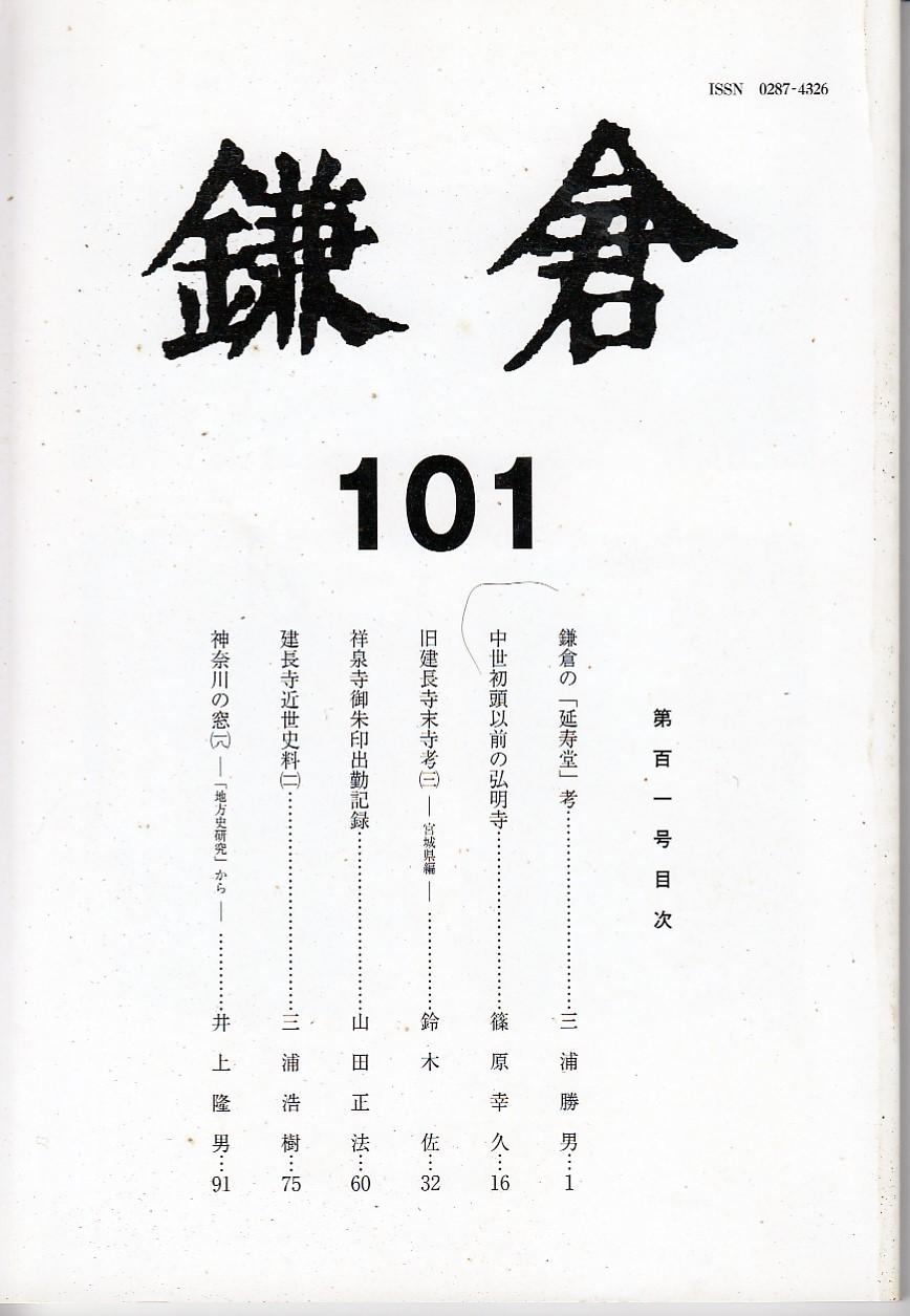 No-0102
