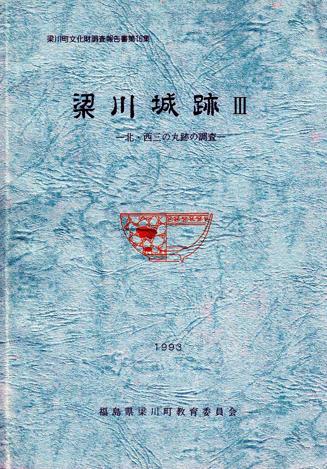 No-0105