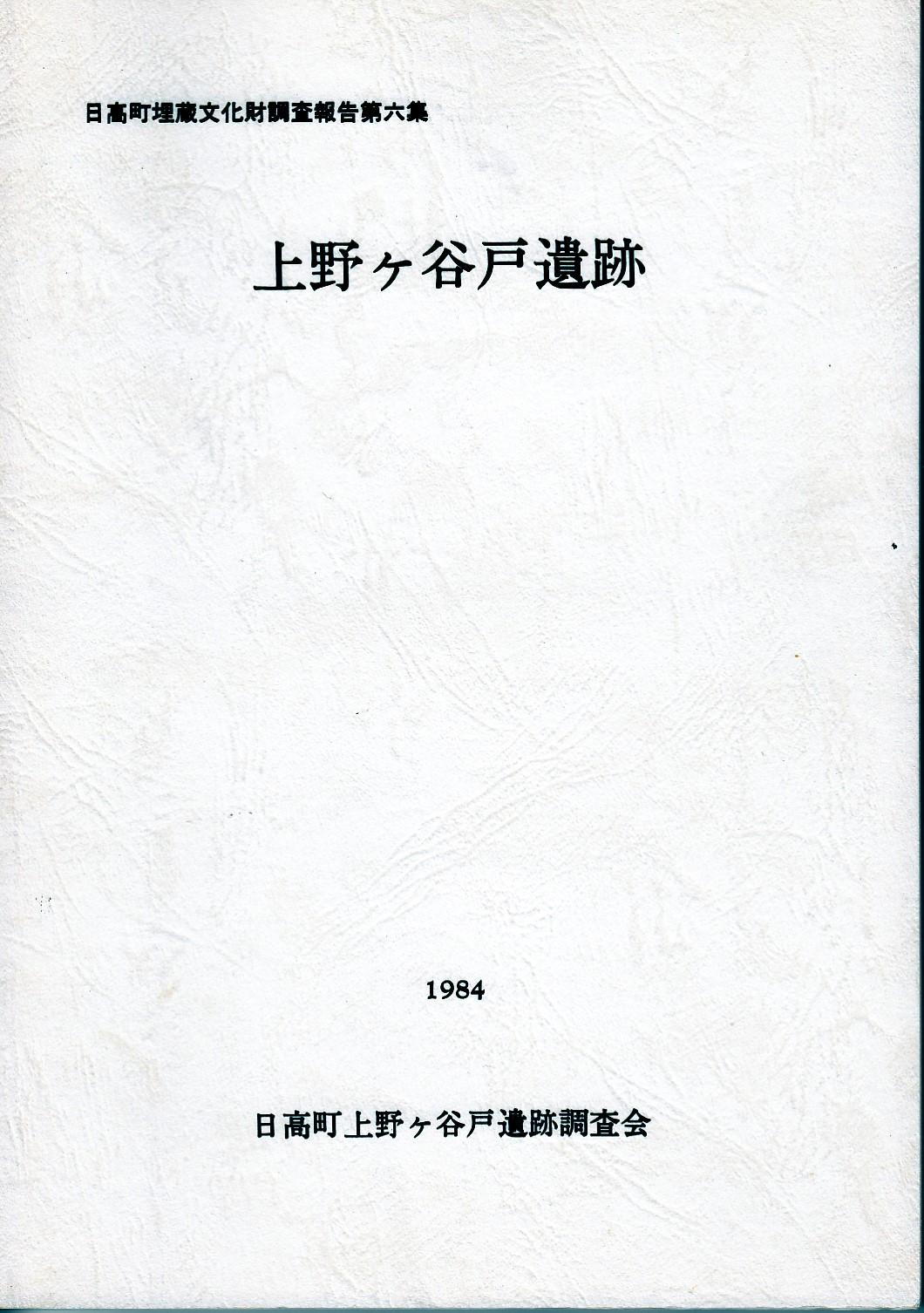 No-0108