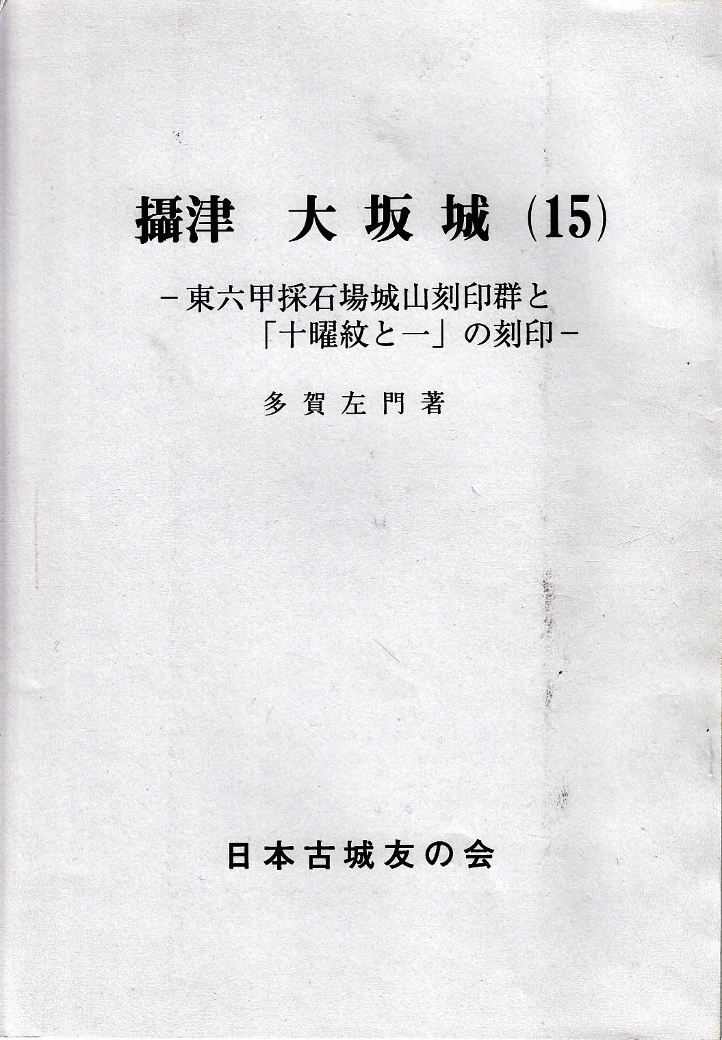 No-0116