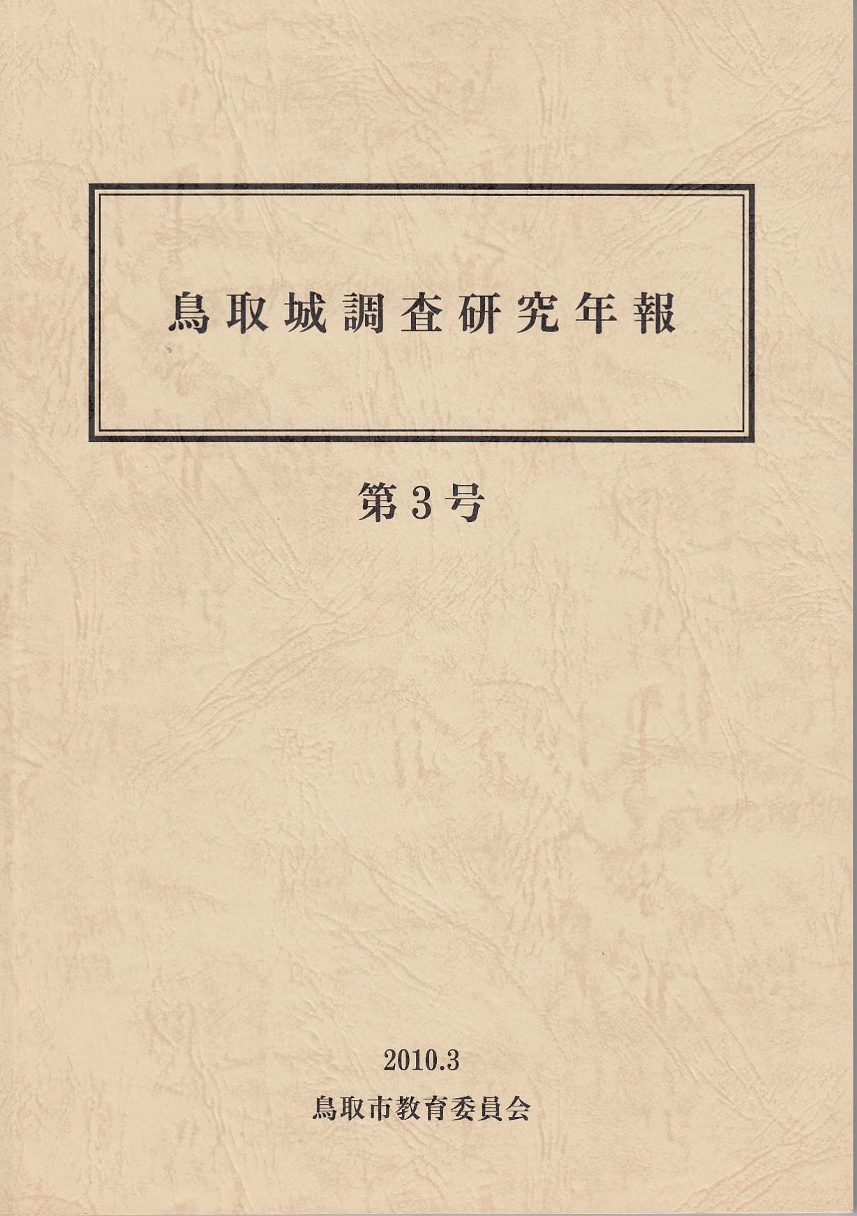 No-0153