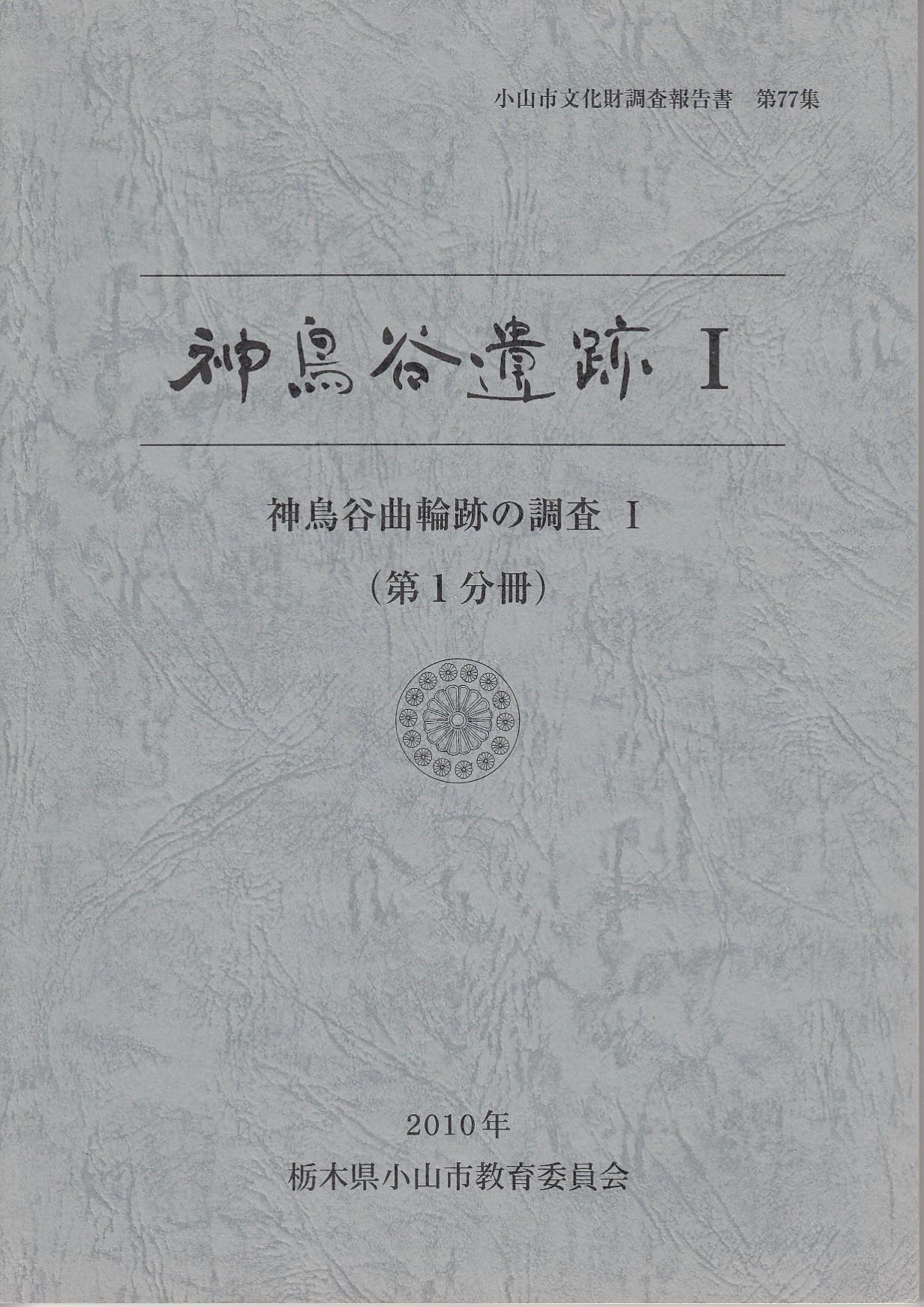 No-0166