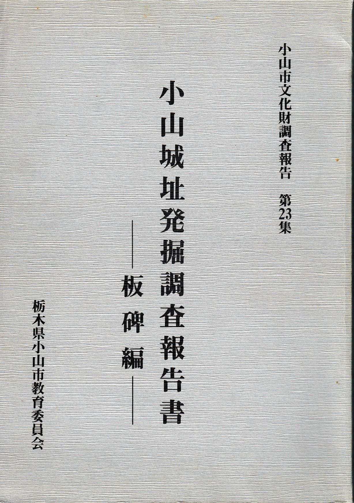 No-0184