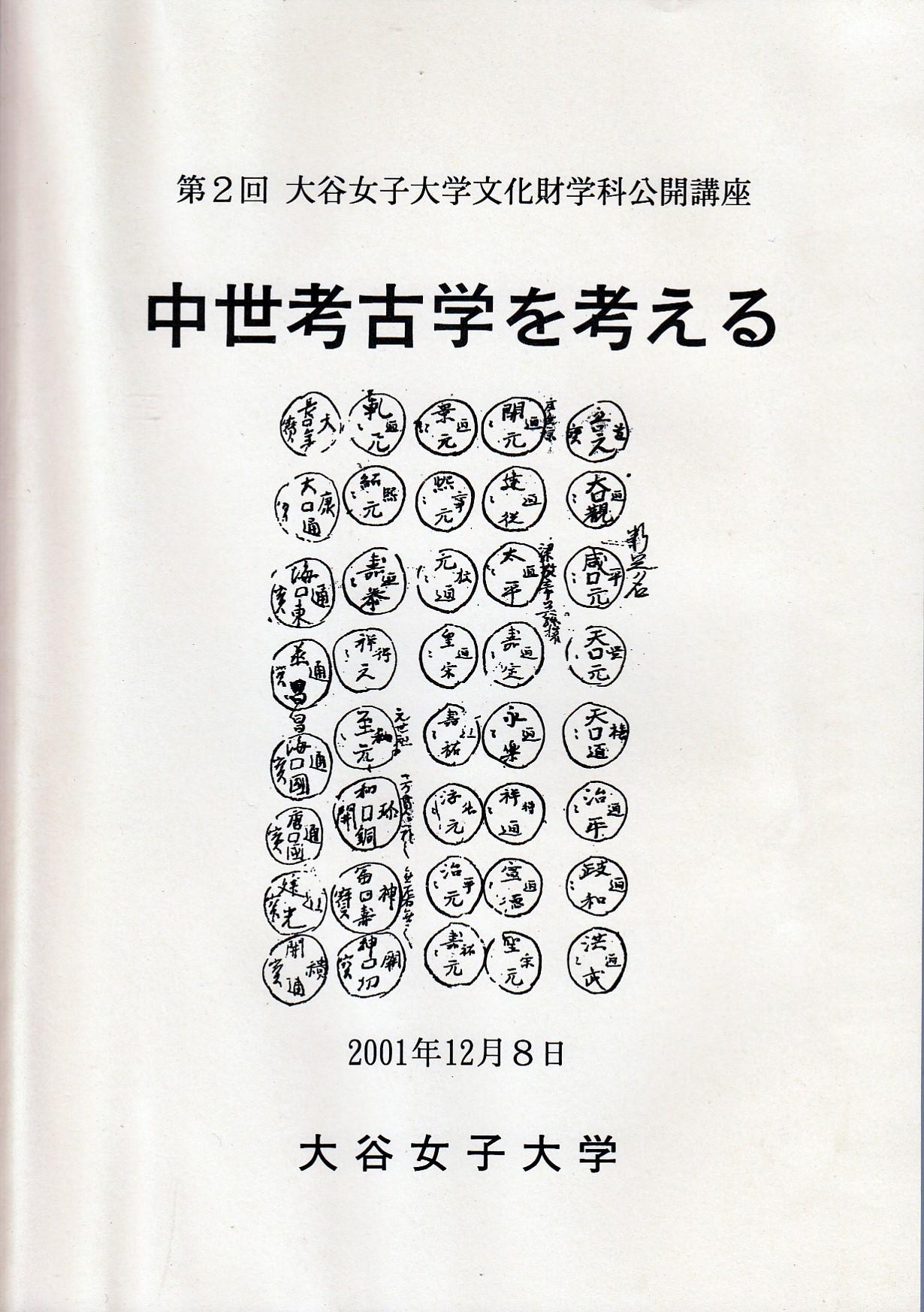 No-0185