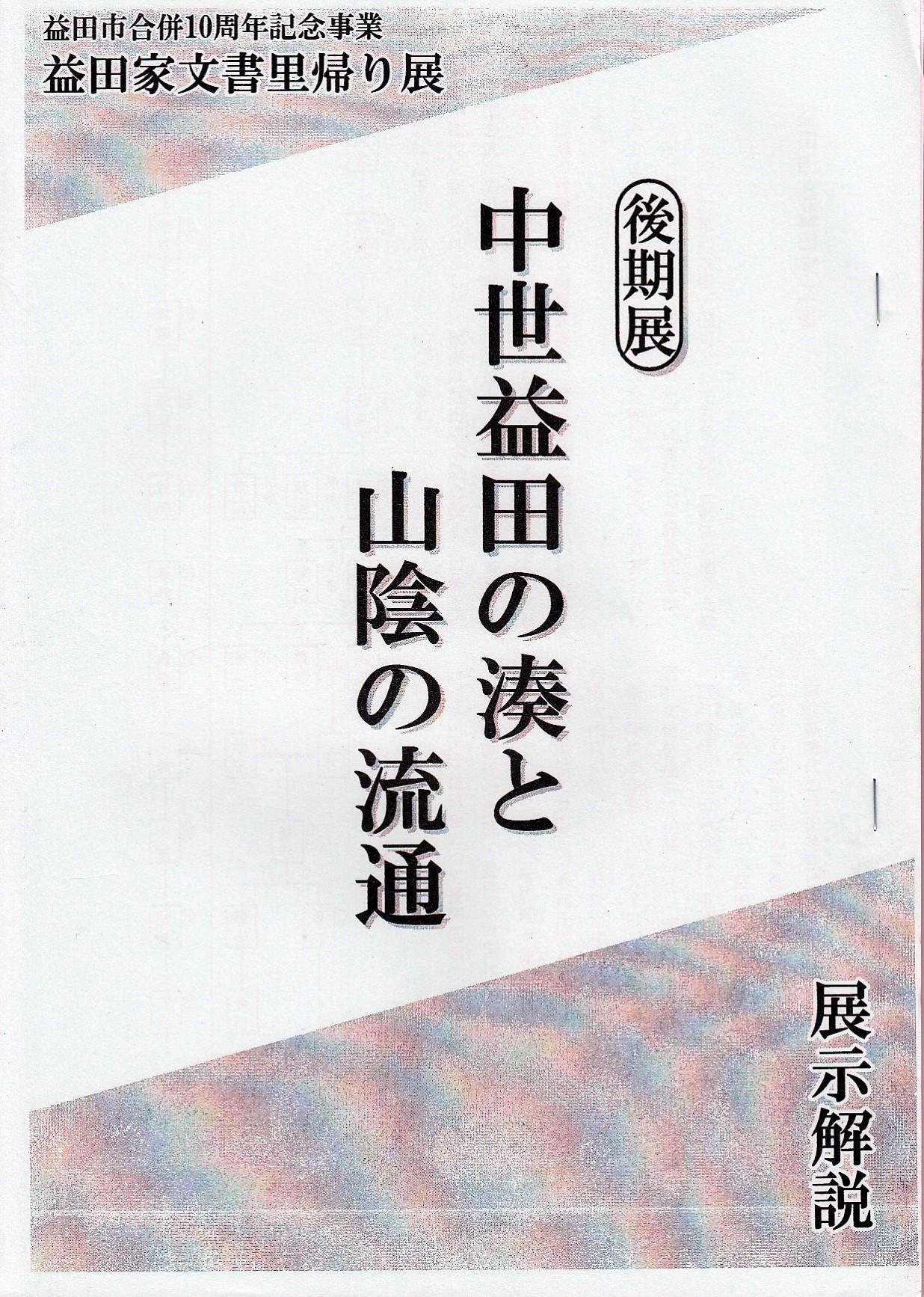 No-0211
