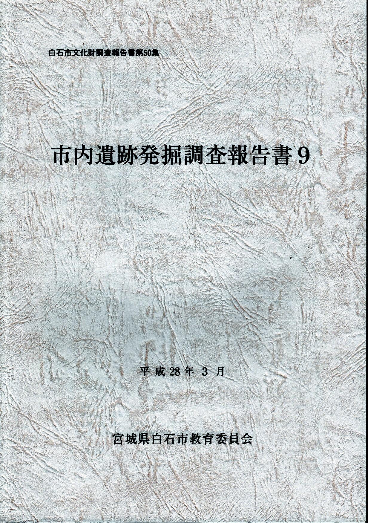 No-0221