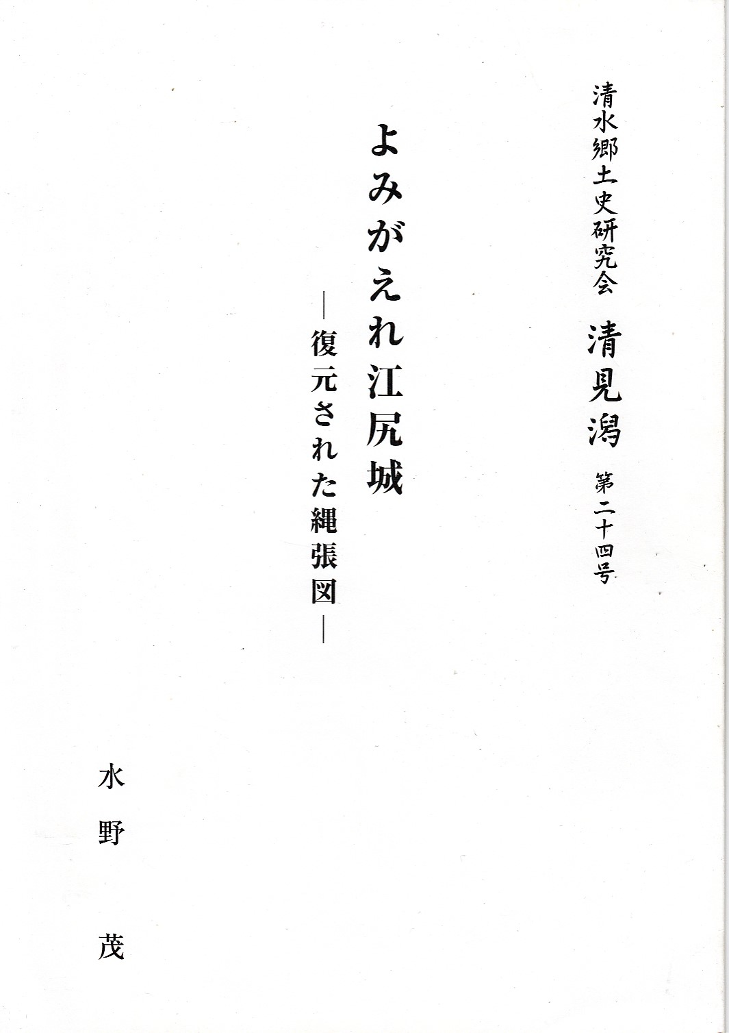 No-0229