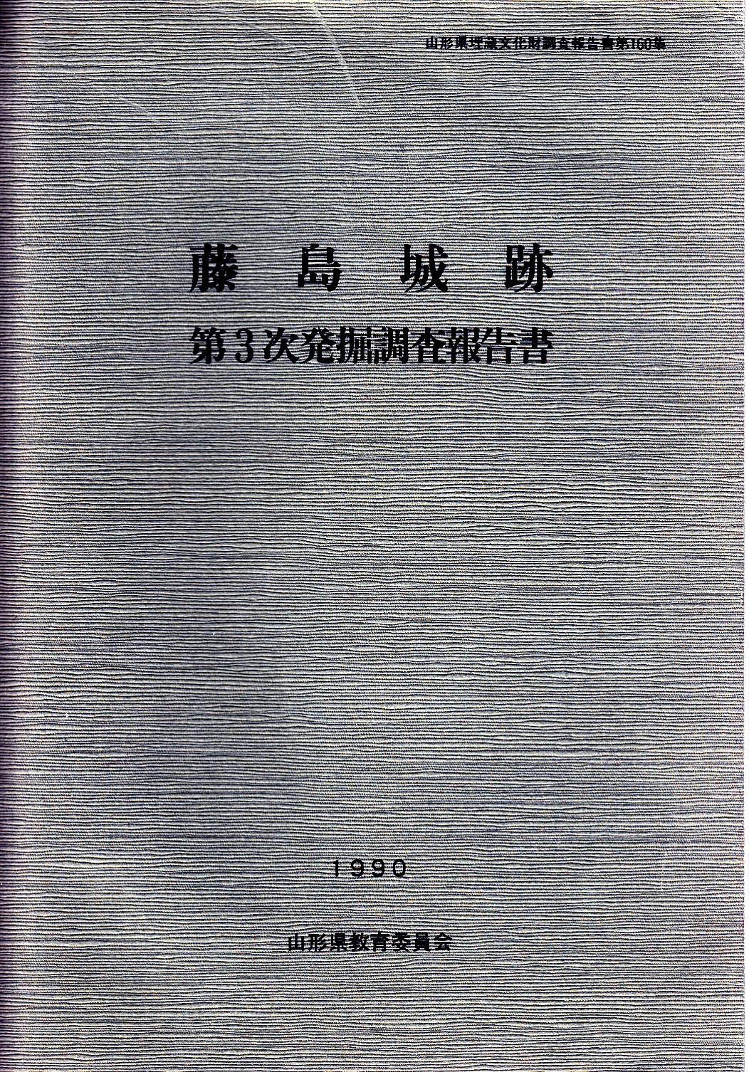 No-0274