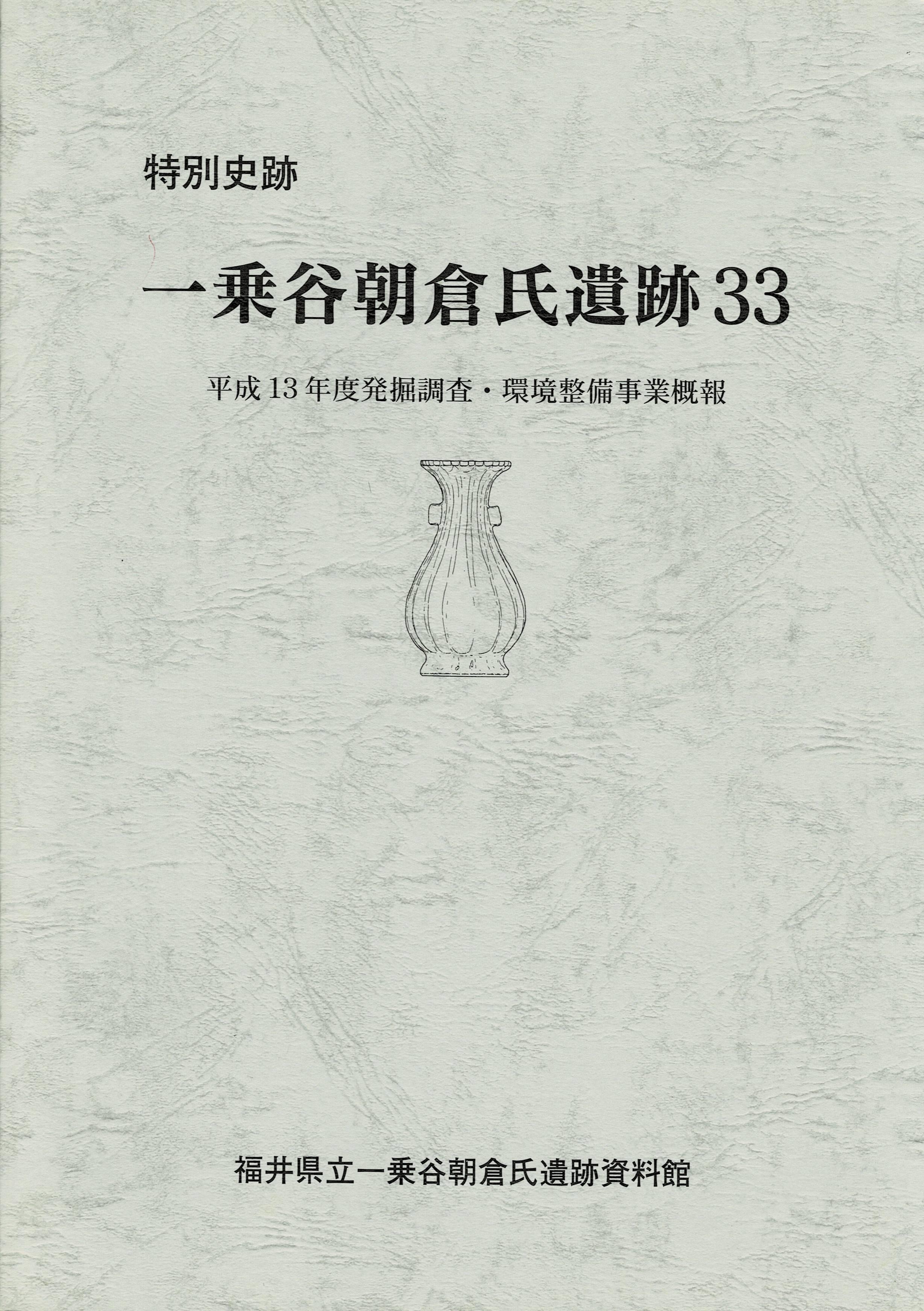 No.0329